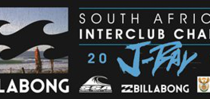 BB 2015 Interclub logo
